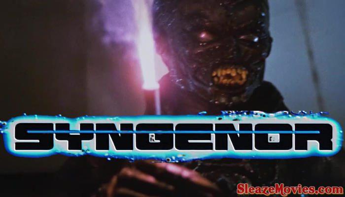 Syngenor (1990) watch uncut
